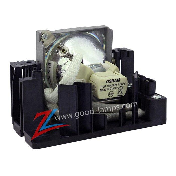 Projector lamp RLC-026