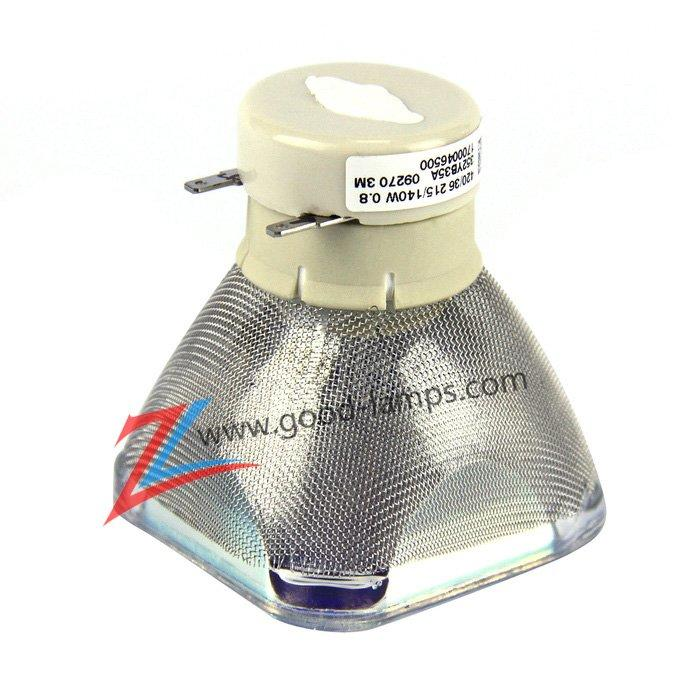 Projector lamp RLC-065
