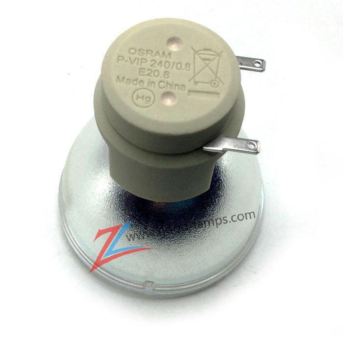 Projector lamp RLC-071