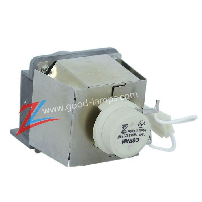 Projector lamp RLC-083