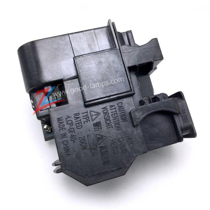Projector lamp ELPLP50 / V13H010L50