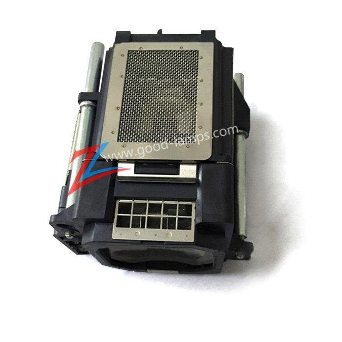 Projector lamp VLT-HC9000LP