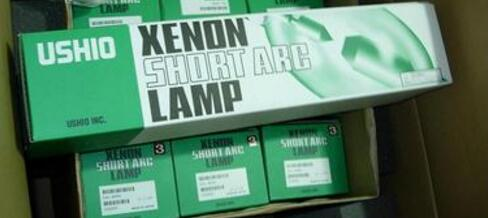 Xenon projector lamp, model is complete, welcome to consult to buy!